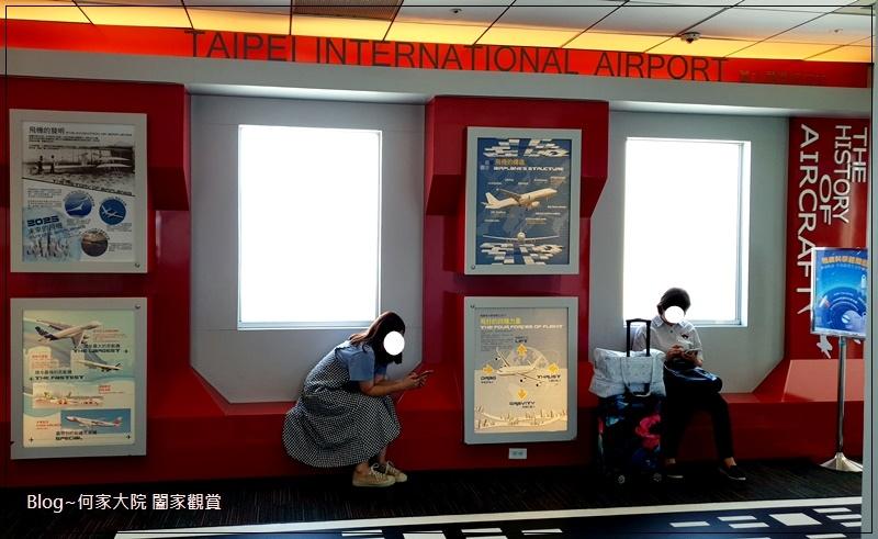台北國際航空站松山機場景觀台(無料景點) 08.jpg