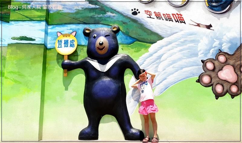 台北國際航空站松山機場景觀台(無料景點) 12-1.jpg
