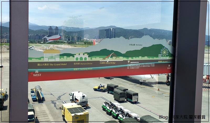 台北國際航空站松山機場景觀台(無料景點) 19.jpg
