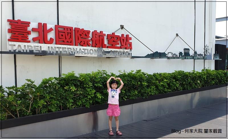台北國際航空站松山機場景觀台(無料景點) 18.jpg