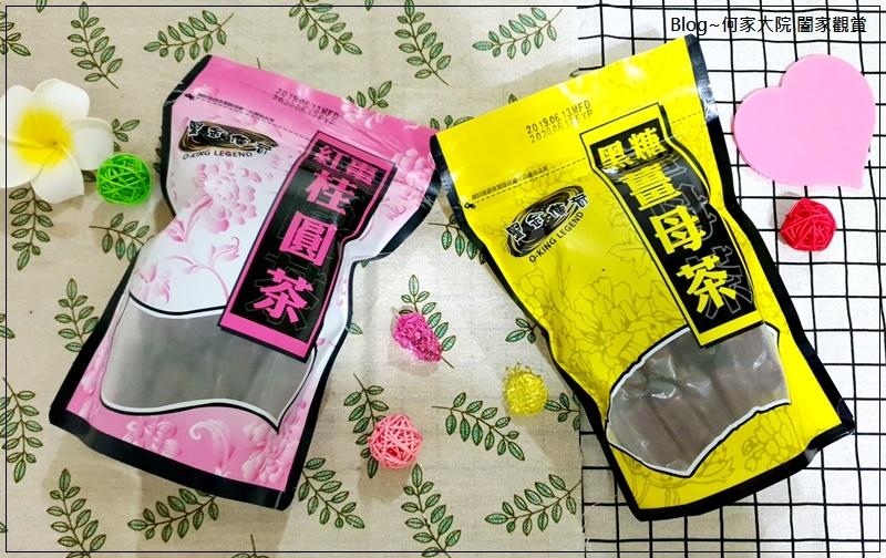 (宅配網購黑糖推薦)黑金傳奇黑糖茶磚 01.jpg