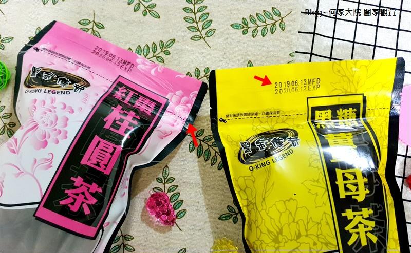 (宅配網購黑糖推薦)黑金傳奇黑糖茶磚 03.jpg