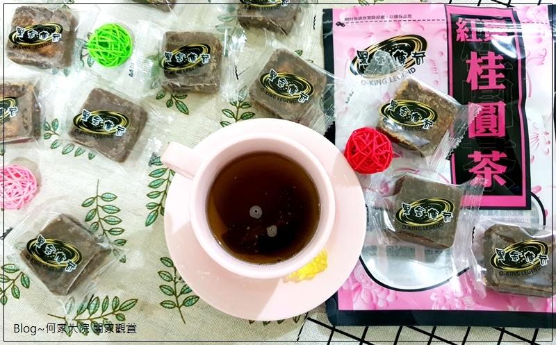 (宅配網購黑糖推薦)黑金傳奇黑糖茶磚 09.jpg