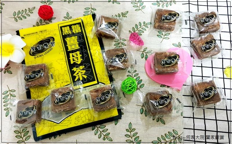 (宅配網購黑糖推薦)黑金傳奇黑糖茶磚 16.jpg