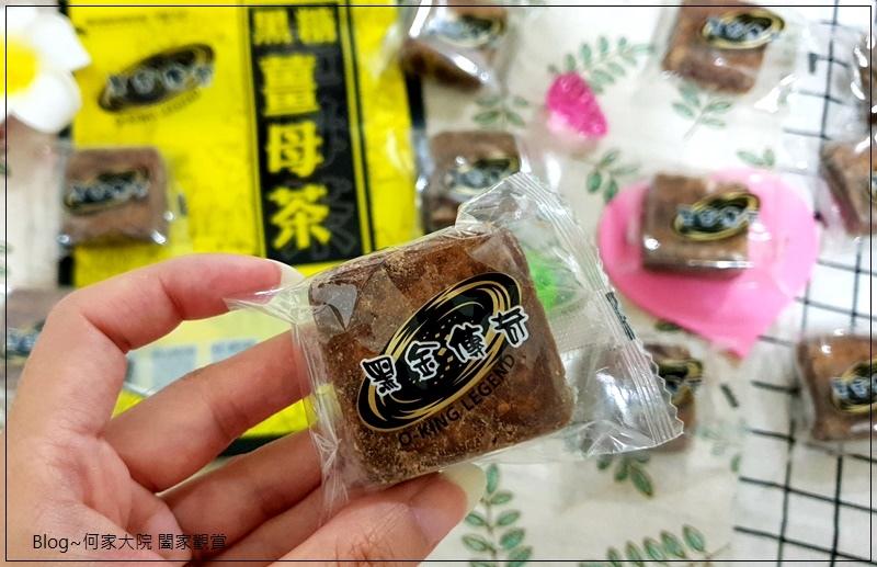 (宅配網購黑糖推薦)黑金傳奇黑糖茶磚 17.jpg