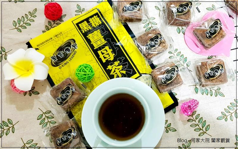 (宅配網購黑糖推薦)黑金傳奇黑糖茶磚 19.jpg