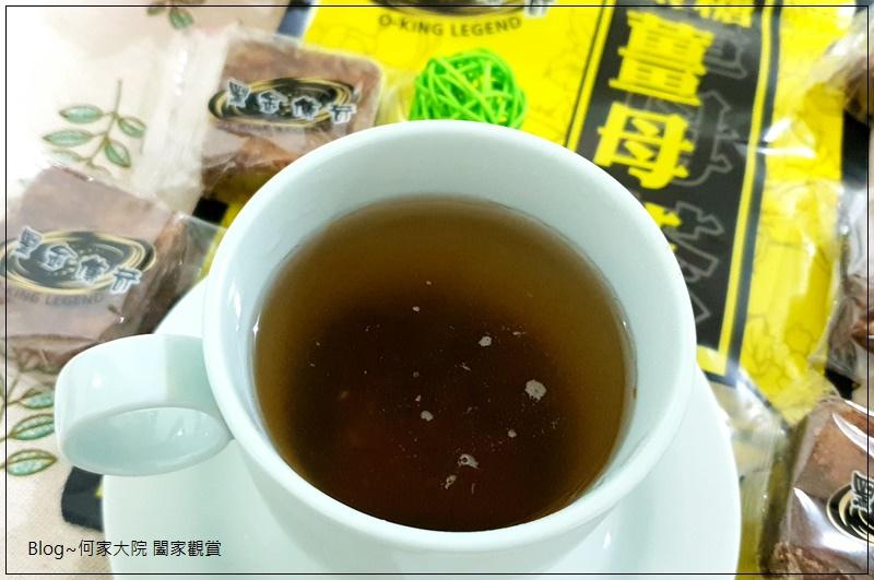 (宅配網購黑糖推薦)黑金傳奇黑糖茶磚 20.jpg