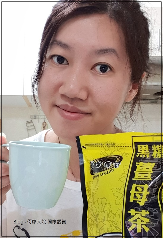 (宅配網購黑糖推薦)黑金傳奇黑糖茶磚 22.jpg