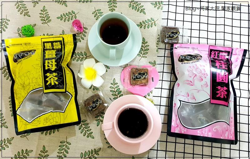(宅配網購黑糖推薦)黑金傳奇黑糖茶磚 23.jpg