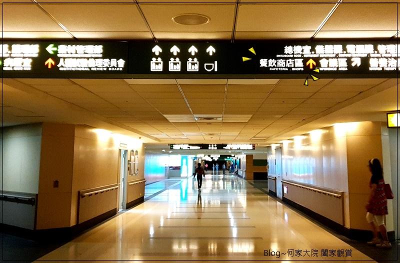長庚醫院桃園分院餐飲商店區(桃園長庚醫院B2美食街) 01.jpg