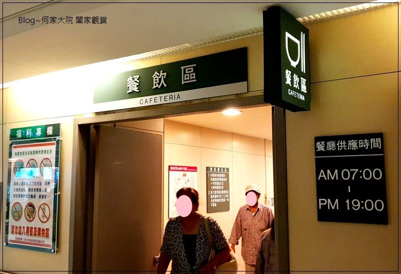 長庚醫院桃園分院餐飲商店區(桃園長庚醫院B2美食街) 02.jpg