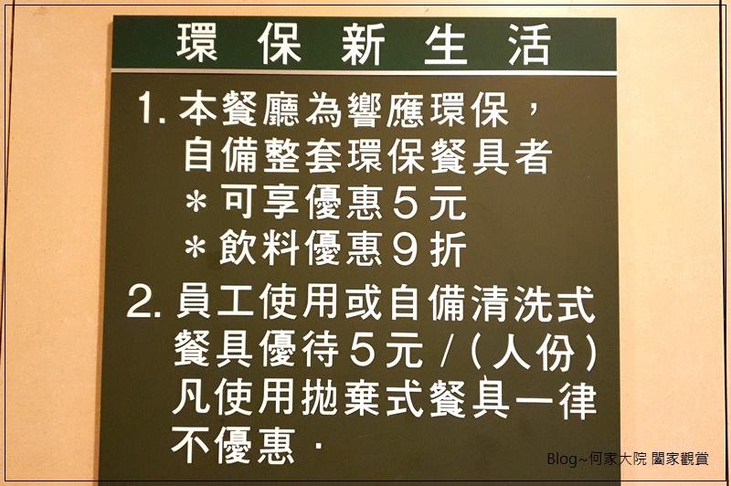 長庚醫院桃園分院餐飲商店區(桃園長庚醫院B2美食街) 03.jpg