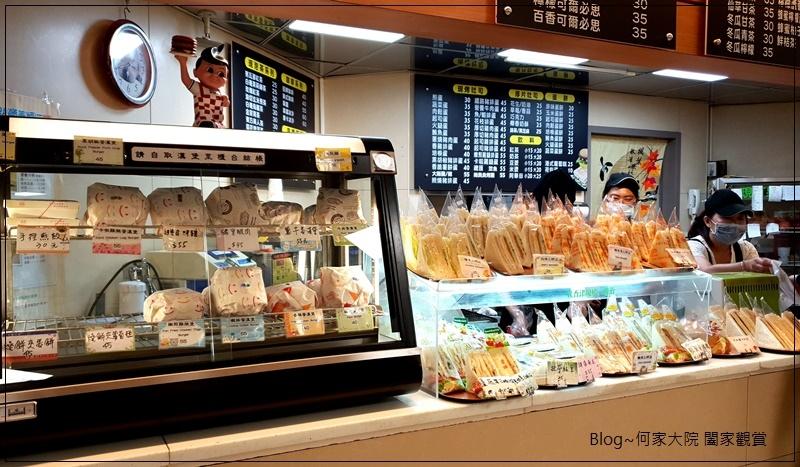 長庚醫院桃園分院餐飲商店區(桃園長庚醫院B2美食街) 23.jpg