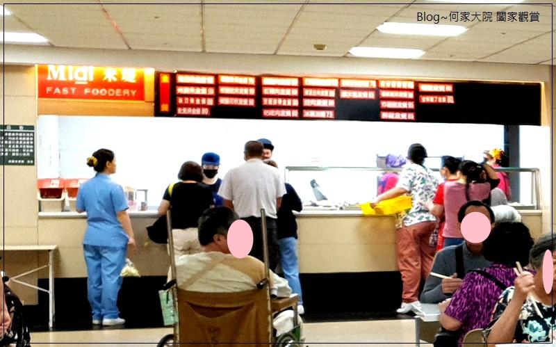長庚醫院桃園分院餐飲商店區(桃園長庚醫院B2美食街) 24.jpg