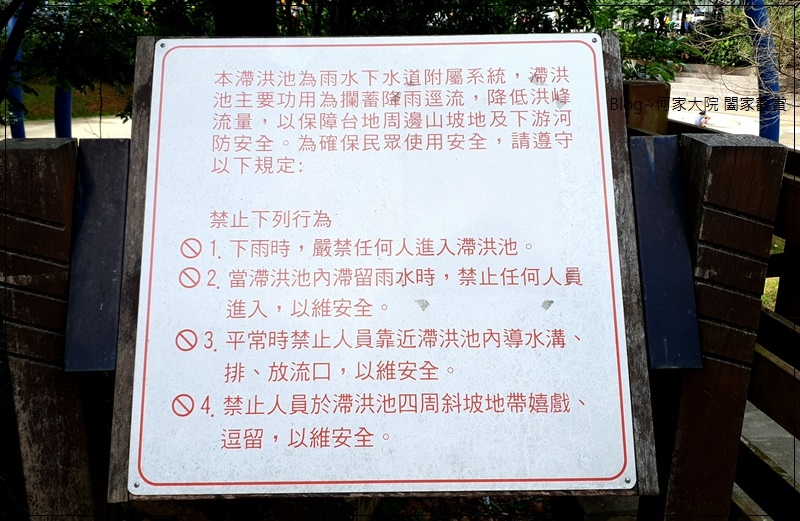 新北林口廣停四公園乾式噴水池(文化廣場)無料免費戲水好去處 06.jpg