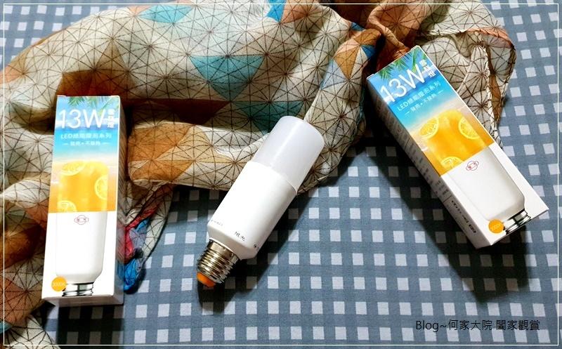 LED燈推薦~旭光13W雪糕燈 (黃光) 01.jpg