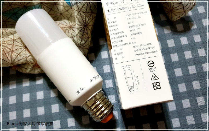 LED燈推薦~旭光13W雪糕燈 (黃光) 06.jpg