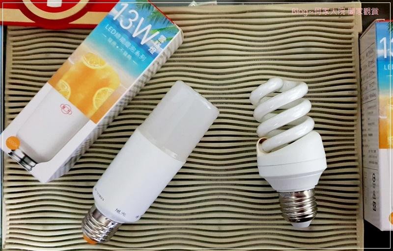 LED燈推薦~旭光13W雪糕燈 (黃光) 11-1.jpg