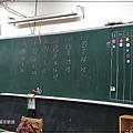 小一戶外教學紀錄(三峽老街金牛角DIY&鶯歌老街藍染手作DIY) 01.jpg