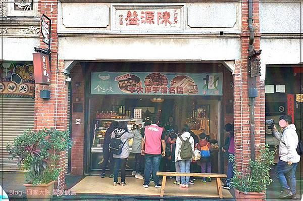 小一戶外教學紀錄(三峽老街金牛角DIY&鶯歌老街藍染手作DIY) 04.jpg