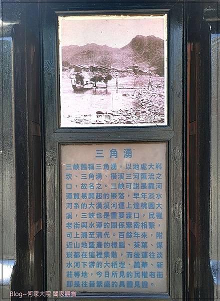 小一戶外教學紀錄(三峽老街金牛角DIY&鶯歌老街藍染手作DIY) 16.jpg