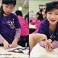 小一戶外教學紀錄(三峽老街金牛角DIY&鶯歌老街藍染手作DIY) 28.jpg