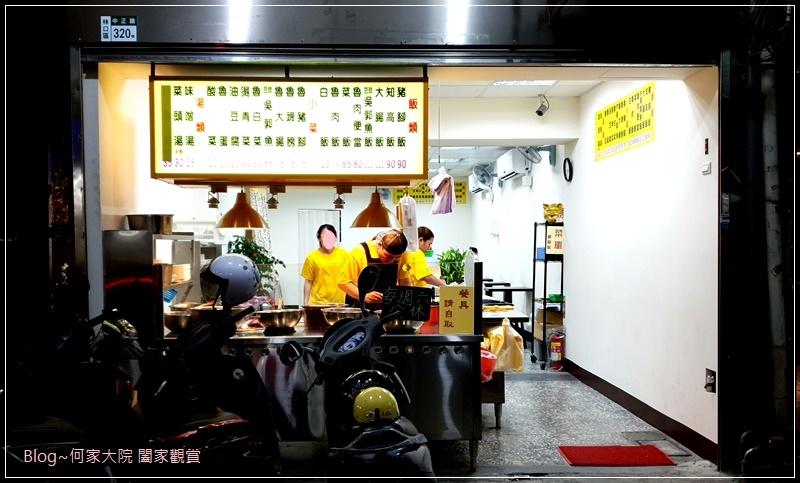 林口豬老大豬腳(知高飯&滷肉飯)~林口舊街好吃+美食 03.jpg