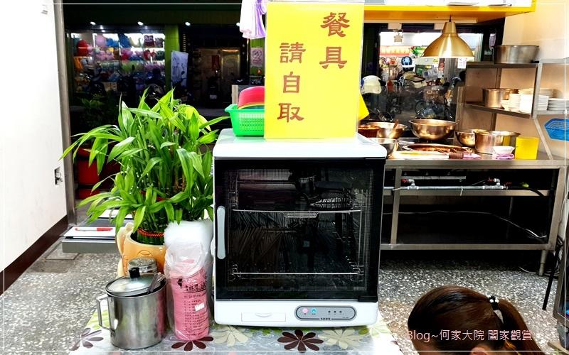 林口豬老大豬腳(知高飯&滷肉飯)~林口舊街好吃+美食 06.jpg