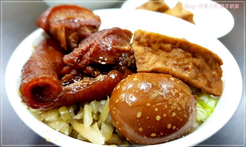 林口豬老大豬腳(知高飯&滷肉飯)~林口舊街好吃+美食 09.jpg