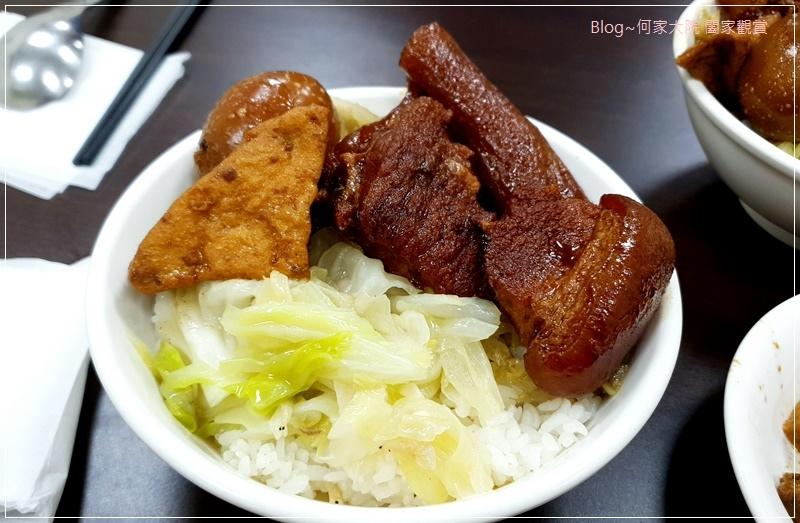 林口豬老大豬腳(知高飯&滷肉飯)~林口舊街好吃+美食 08.jpg
