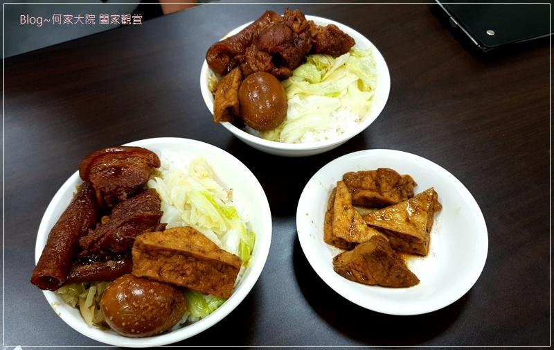 林口豬老大豬腳(知高飯&滷肉飯)~林口舊街好吃+美食 07.jpg