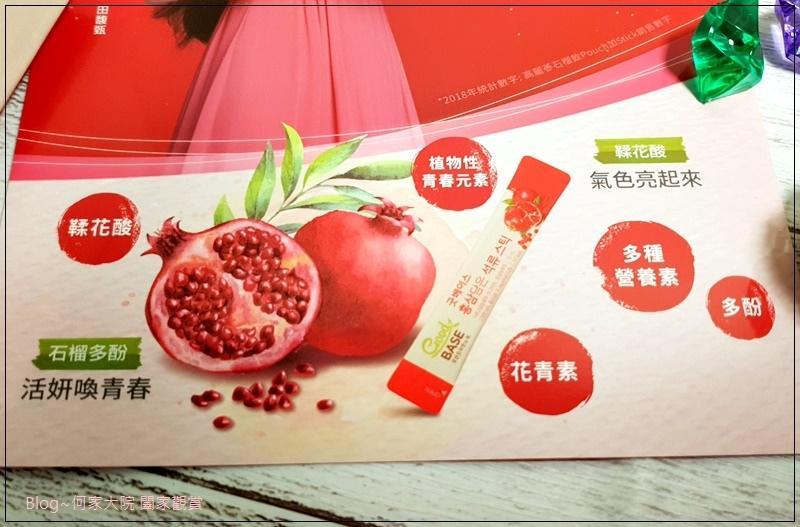 韓國正官庄高麗蔘紅石榴精華飲 05.jpg