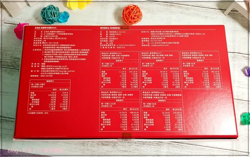韓國正官庄高麗蔘紅石榴精華飲 06.jpg