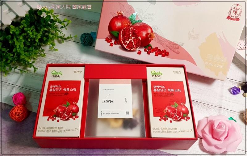 韓國正官庄高麗蔘紅石榴精華飲 10.jpg