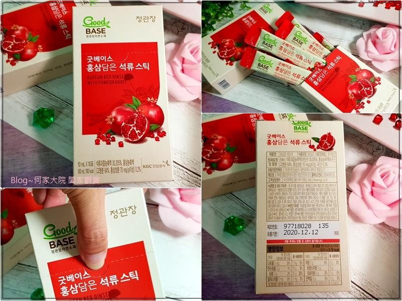 韓國正官庄高麗蔘紅石榴精華飲 12.jpg