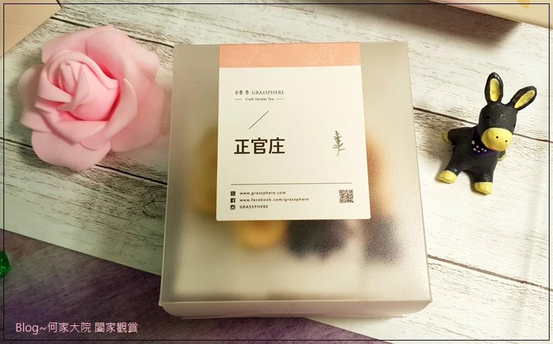 韓國正官庄高麗蔘紅石榴精華飲 18.jpg