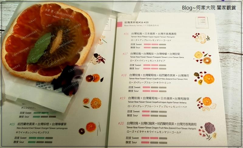 韓國正官庄高麗蔘紅石榴精華飲 22.jpg