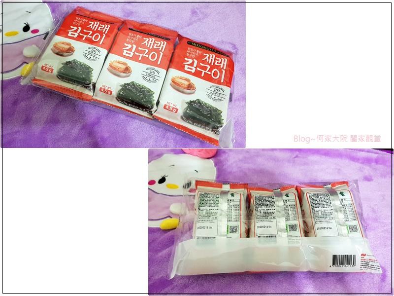 MOTOMOTOYAMA韓式海苔(朝鮮海苔泡菜風味+檸檬玫瑰鹽風味+柚香風味) 02.jpg