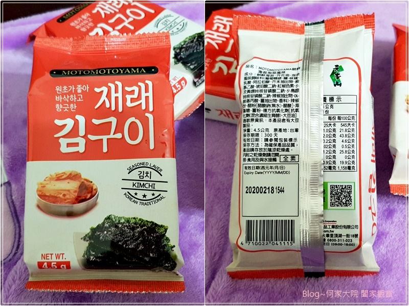MOTOMOTOYAMA韓式海苔(朝鮮海苔泡菜風味+檸檬玫瑰鹽風味+柚香風味) 05.jpg