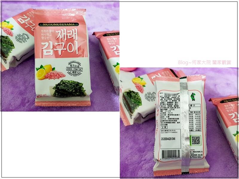 MOTOMOTOYAMA韓式海苔(朝鮮海苔泡菜風味+檸檬玫瑰鹽風味+柚香風味) 11.jpg