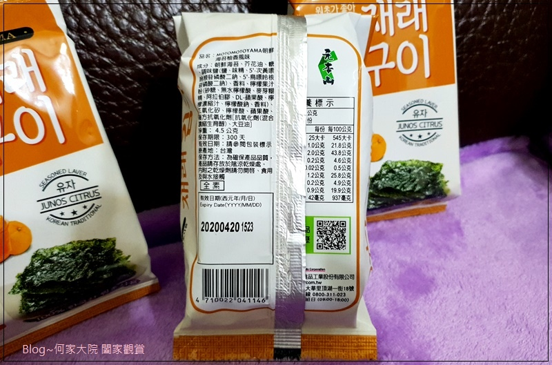 MOTOMOTOYAMA韓式海苔(朝鮮海苔泡菜風味+檸檬玫瑰鹽風味+柚香風味) 18.jpg
