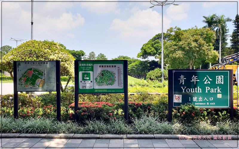 台北青年公園交通教學區(特色公園+交通主題+親子景點) 02.jpg