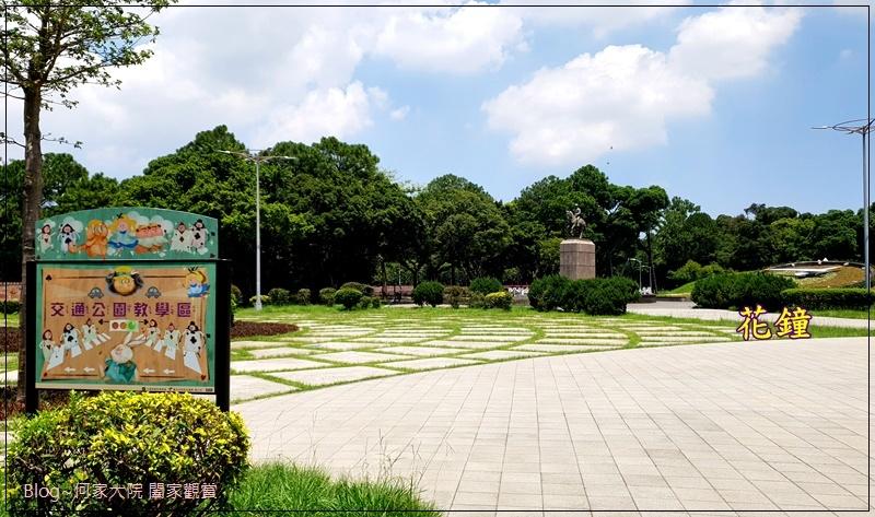 台北青年公園交通教學區(特色公園+交通主題+親子景點) 04.jpg