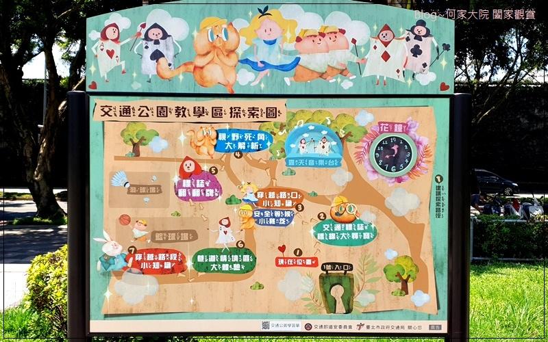 台北青年公園交通教學區(特色公園+交通主題+親子景點) 05.jpg