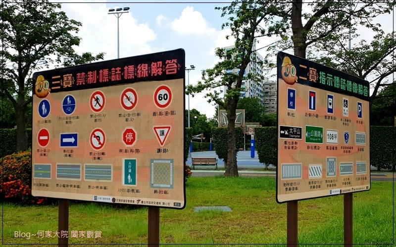 台北青年公園交通教學區(特色公園+交通主題+親子景點) 05-3.jpg