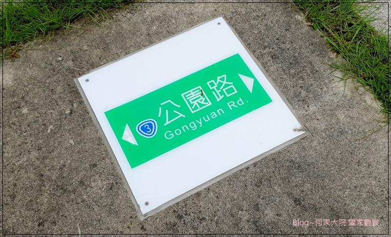 台北青年公園交通教學區(特色公園+交通主題+親子景點) 08.jpg