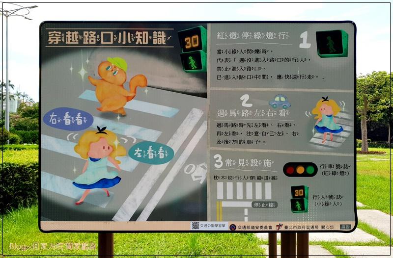 台北青年公園交通教學區(特色公園+交通主題+親子景點) 09.jpg