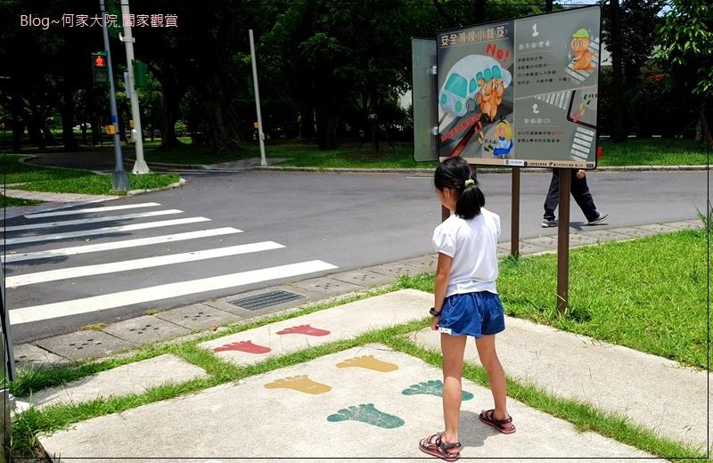 台北青年公園交通教學區(特色公園+交通主題+親子景點) 11.jpg