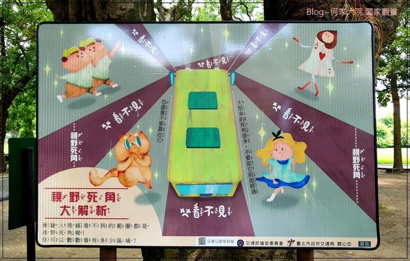 台北青年公園交通教學區(特色公園+交通主題+親子景點) 13.jpg