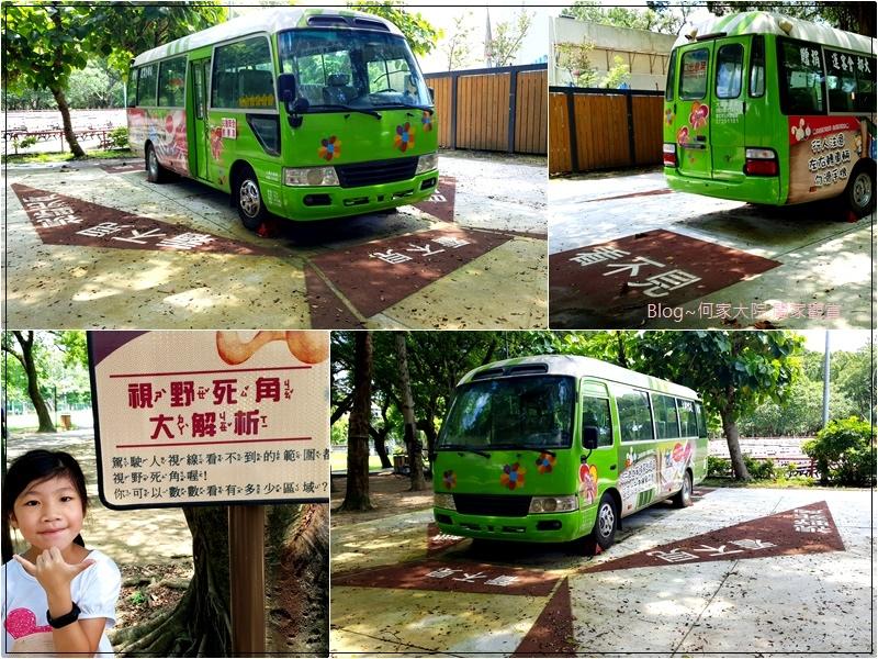 台北青年公園交通教學區(特色公園+交通主題+親子景點) 15.jpg